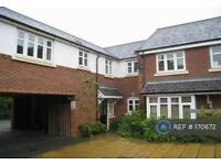 2 bedroom flat in Edgbaston, Birmingham, B17 (2 bed)