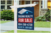 FOR SALE Signs – 1 Sided - Printing