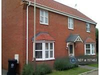 1 bedroom in Guestwick Green, Leicester, LE5
