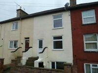Wanted house in Harwich Essex