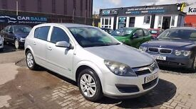 """BARGAIN"" VAUXHALL ASTRA ACTIVE 1.4 (2006) - 5 DOOR - F.S.H - NEW MOT - HPI CLEAR!"