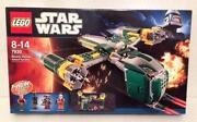 Star Wars Gunship