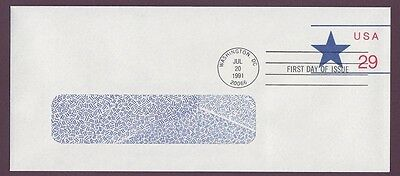 USA Envelope: Scott #U623 Star, security-lined #9 WINDOW (FDC)