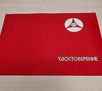 Real 100% Original Identity Chernobyl USSR commemorative medal Russia Ukraine