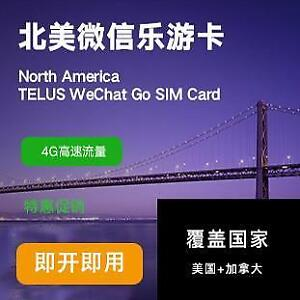 Weekly Promotion ! USA & CANADA WIFI SIM CARD 15-day 5GB @4G/LTE, $55(was$99.99)