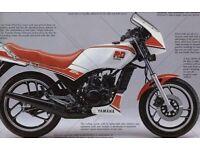 YAMAHA RD125 WANTED