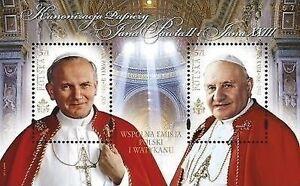 2014-Polonia-foglietto-Congiunta-Vaticano-Canonizzazione-dei-2-Papi