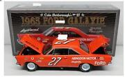 Cale Yarborough Diecast