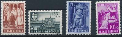 [121] Belgium 1948 good set very fine MNH stamps