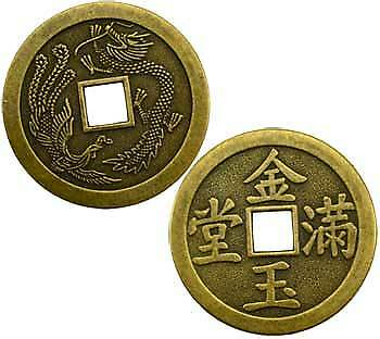 Set of 6 Two-Sided Lucky Chinese Bronze I Ching Dragon & Phoenix Coins
