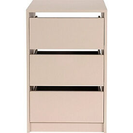 Hygena Atlas Internal 3 Drawer Chest