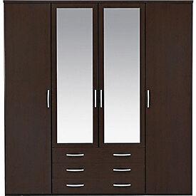 New Hallingford 4 Dr 3 Drw Mirrored Wardrobe- Wenge Effect