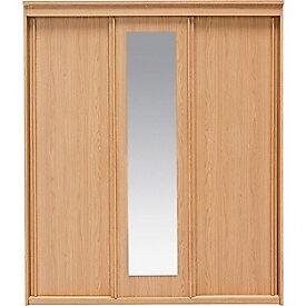 New Hallingford 3 Door Sliding Wardrobe - Beech Effect