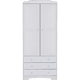 Nordic 2 Door 3 Drawer Wardrobe - White