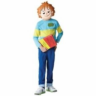 Horrid Henry Dress-Up Outfit/Costume - 5-6 Years *BRAND NEW IN PACKAGING* RUNCORN