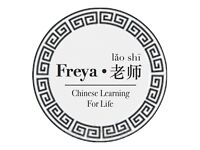 Mandarin Chinese teacher / tutor available for Chinese lessons in London