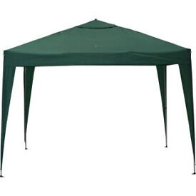 Square Extra Large Pop Up Garden Gazebo