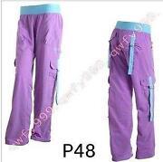 Zumba Trousers