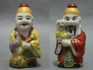 Chinese Rose Famille or JingDeZhan Character Snuff Bottle Set