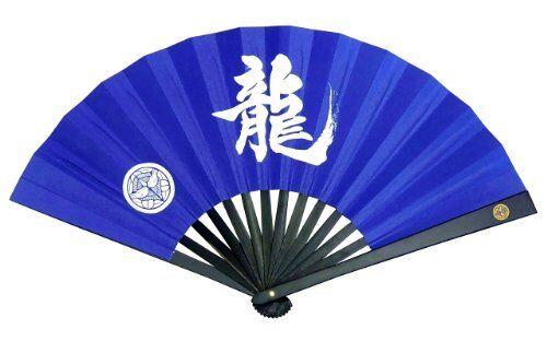 Japanese Samurai War Fan Tessen Uesugi Kenshin feudal warlord New