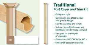 MDF Post Cover with trim (quantity 2)