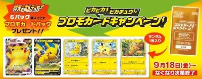5 PACK Pokemon Center Japanese Pikachu Promo Pack VMAX Ships From USA