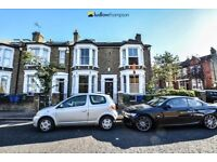 *!* Rare 6 bedroom HOUSE *!* Heart of East Dulwich, Calling all students, HMO Licenced! 07949512180!