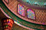 Islamicsociety2014