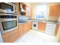 5 DOUBLE BEDROOM PROPERTY WITH GARDEN AVAILABLE NOW IN SE1! PRIME LOCATION CLOSE TO TUBE CALL NOW!