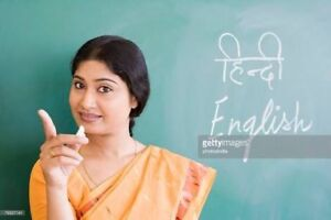 Indian Tutoring at Westmead area