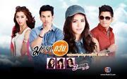 Thai Serie