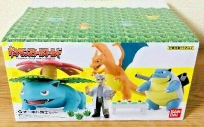 Pokemon Scale World Dr. Oakid set Figure Charizard Venusaur Blastoise BANDAI NEW