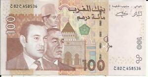Marruecos 100 dírhams 2002 P 70. condición universal. 4RW 03SET-  ver título original - España - Marruecos 100 dírhams 2002 P 70. condición universal. 4RW 03SET-  ver título original - España