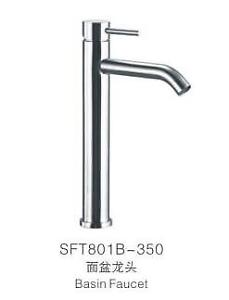 Kitchen and Bathroom Faucets