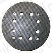 Bosch Backing Pad