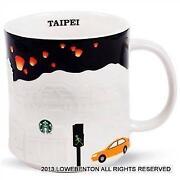 Starbucks Relief Mug