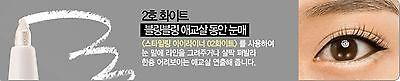 *Etude House* Styling Eye Liner (#2 White) 0.2g  -Korea cosmetics