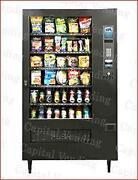 GPL Vending Machine
