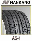 225/60/R17 Car and Truck Tyres