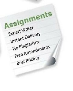 essay for college examples from harvard
