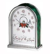 Howard Miller Christmas Clock
