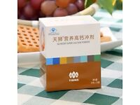 Nutrient Calcium Powder offers a balanced combination of calcium and vitamins A and D