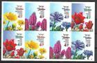 2011-Present Year of Issue Booklet Israeli Stamps