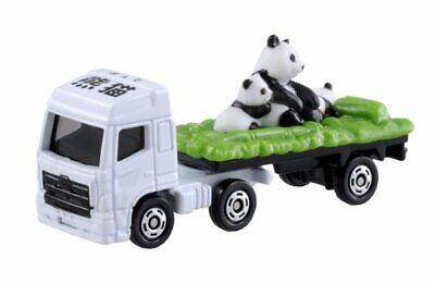 *Tomica No.003 animal transport vehicles (Animal Transport Vehicles)
