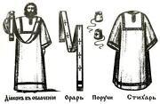 Deacon Vestments