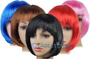Short Brown Cosplay Wig