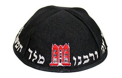 BLACK CHABAD KIPPAH - Rabbi Lubavitch - jewish hat yarmulke yamaka yarmulka gift
