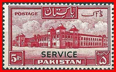 Pakistan 1948 Dacca University Service Sc O25 Cv 50 00 Education    Key Value