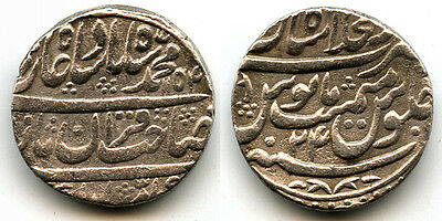 Silver rupee, Emperor Mohamed Shah (1719-1748), Shahjahanabad, Mughal Empire