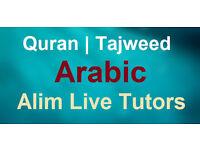 PRIIVATE HOME TUTORS OF ARABIC IN LONDON AND SURROUND AREAS
